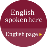 English spoken here  English page